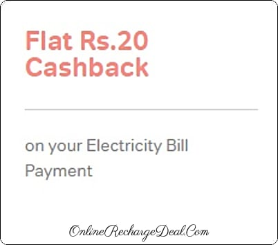 Online Electricity Bill Payment Offer by Airtel - Pay your Electricity Bill using Airtel Thanks App & Get flat Rs. 20 Cashback (min bill amount Rs. 1000)