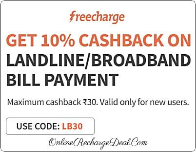 Get 10% cashback (upto Rs. 30) on first time Landline or Broadband bill payment through Freecharge App/Website.
