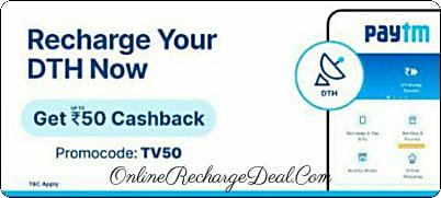 Paytm online DTH Recharge Cashback offer - Get assured Cashback (upto Rs. 50) on any DTH Recharge on PayTm